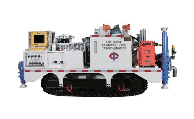 ZYWL-6500D型煤矿用履带式全液压定向钻机